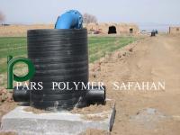 pars polymer safahan-hozche aramesh12